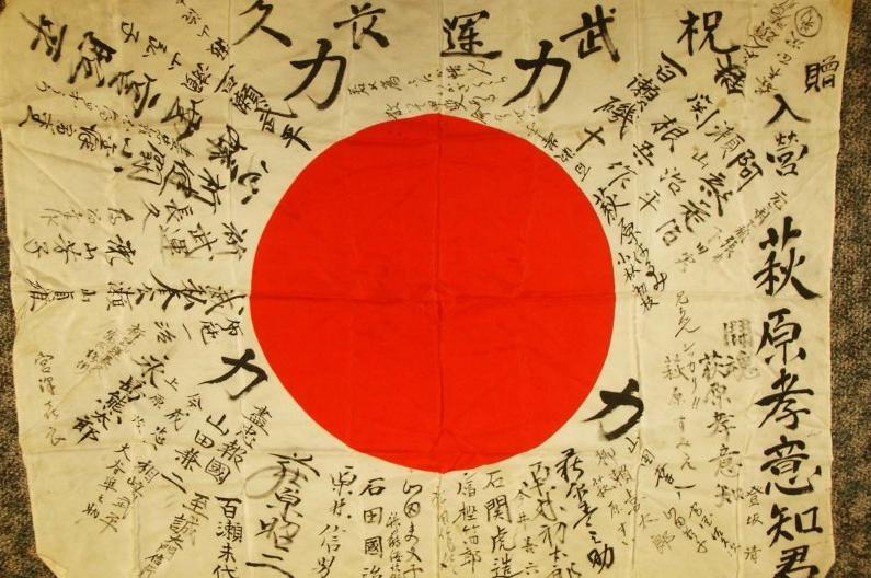 Искусство перевода с японского языка